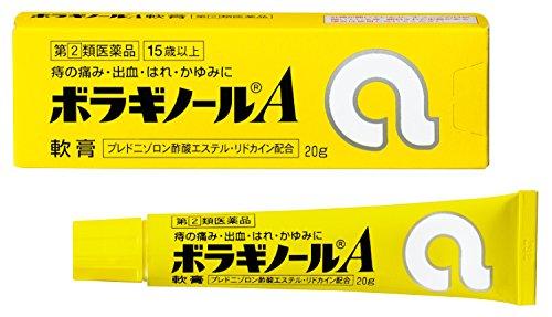 Thuốc bôi chữa bệnh trĩ của Nhật